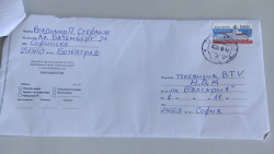 Владимир Пелов с писмо до президента, омбудсмана и bTV