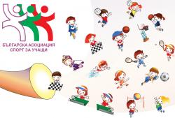 Ботевград е домакин на финалния турнир по баскетбол за момчета от 5 до 7 клас