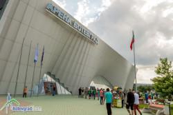 Касите на Арена Ботевград отварят днес в 13.00 ч.