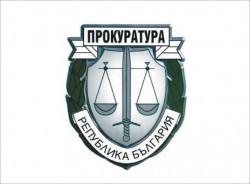 Прокуратурата повдигна обвинения на петима души за трафик на хора