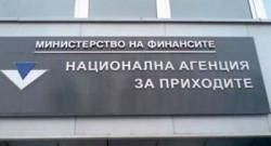 С 5 млрд. лв. намаляха парите в касите на фирмите след проверките на НАП
