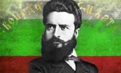 Отдаваме почит на Ботев и на загиналите герои за България