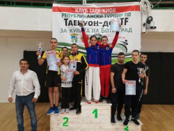 Резултати от националния турнир по таекуондо в Ботевград