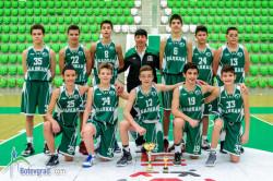 Балкан (14) във Файнъл Фор за Купата на България