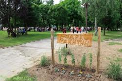 На 24 юни откриват младежкото пространство в Трудовец