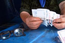 ТРЕТА ВЪЗРАСТ! Изплащат преизчислените размери на пенсиите от 9 юли