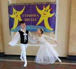 Възпитаник на Школата по балет в Правец постигна висок резултат на приемните изпити в Националното училище по танцово изкуство