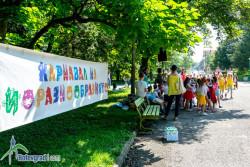 Карнавал на биоразнообразието събра деца от различни детски градини в Ботевград