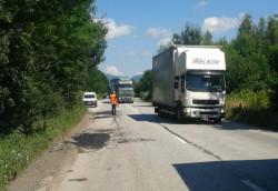 АПИ: Шофьорите да карат внимателно по пътя през Витиня