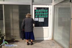 """Информация от дирекция """"Местни данъци и такси"""" за задължения на починали лица"""
