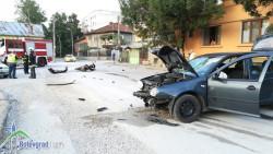 """Катастрофа на улица """"Витоша"""""""