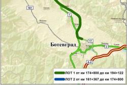 АПИ прекрати търга за пътя Ботевград - Мездра