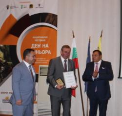 """Зам.-министър  Красимир  Живков връчи годишните награди """"Грижа за природата"""""""
