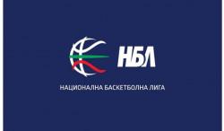 Жребият за НБЛ: Балкан започва с гостуване в Пловдив
