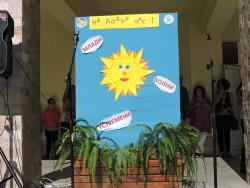 Етрополска община е готова за първия учебен ден