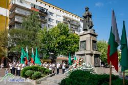 Честваме 133 години от Съединението на България