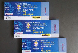 В петък се пускат билетите за България - Франция