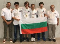 1 златен и 3 бронзови медала за българските ученици по информатика от Международната олимпиада в Япония