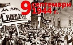Най-противоречивата дата в новата история на България