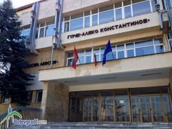 """Тържествено ще бъде открита Новата учебна година в ПГПЧЕ """"Алеко Константинов"""""""