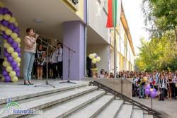 """ППМГ """"Акад. проф. д-р Асен Златаров"""" посрещна своите ученици в напълно обновена обстановка"""