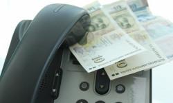 КРС с важна информация по повод постъпили сигнали за телефонни измами