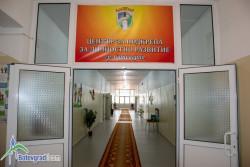 Ден на отворените врати в Центъра за подкрепа за личностно развитие в Ботевград