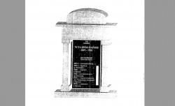 Да бъде поставена паметна плоча на майстор Вуно Марков, предлагат жители на Врачеш