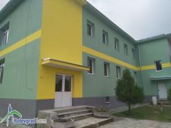 Детската градина във Врачеш спечели пореден проект