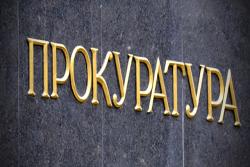 Как ще приключи казусът с вдигане на запора по сметките на най-големия длъжник на Община Ботевград? На ход е ВКП!
