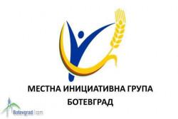 Представители на малкия бизнес проявиха интерес към представянето на актуална подмярка по ПРСР