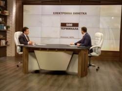 Радослав Николов: Шофьорите с валидни стикер винетки след 1 януари 2019 година няма да бъдат нарушители на пътя