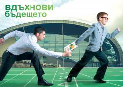 """AJ България приканва повече компании да се регистрират за участие в """"Мениджър за един ден"""""""