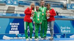 Смесената двойка със злато от Буенос Айрес в мултинационално състезание