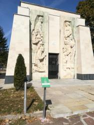 Една година от създаването на първия Уикиград в България – Ботевград