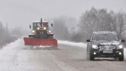 """""""Микра-Км"""" ЕООД ще почиства общинските пътища през зимата"""