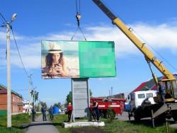 Крайпътни рекламни съоръжения ще бъдат обезопасявани