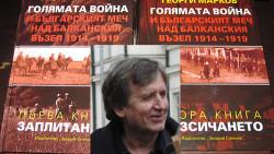 Акад. Георги Марков ще бъде гост на Исторически музей – Ботевград