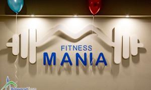 Фитнес Мания на нов адрес