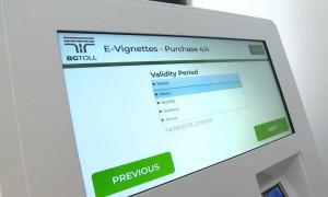 От 17 декември потребителите ще могат онлайн да закупуват електронна винетка