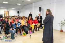 В препълнена зала се състоя тържеството за Въведение Богородично