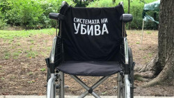 Майки на деца с увреждания с протестна подписка