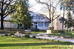 Библиотеката в Ботевград спечели проект по програма към Министерството на културата