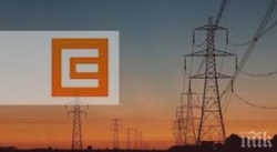 Планови прекъсвания на тока в община а Етрополе за периода 3 – 7 декември т.г.