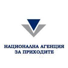 Подаването на годишни данъчни декларации от физически лица започва на 10 януари
