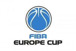 Днес Балкан - Левски Лукойл за ФИБА Къп