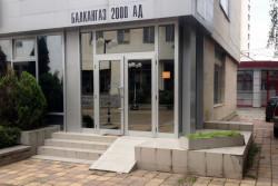 ОбС прие план-схема за газификация – разширение и допълнение, на село Врачеш