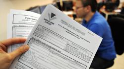 Фирмите подават декларация за дължими данъци за четвъртото тримесечие на 2018 г., ако са удържали авансов данък