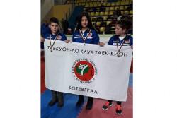 Таек Кион с четирима шампиони и общо 12 медала от държавния шампионат