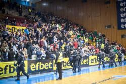 Утре: За привържениците на Балкан е малката трибуна в Универсиада
